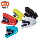 [奇奇文具]【美克司 MAX 釘書機】MAX HD-11FLK平針釘書機/訂書機