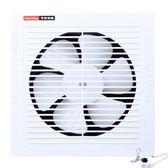 排氣扇10寸排風扇廚房百葉窗式衛生間換氣扇強力 JA2516『時尚玩家』