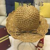 鏤空手工編織漁夫帽可折疊草帽女