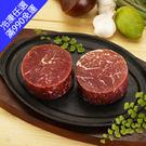 【美福】人工修清美國特選級菲力牛排(200g/片)
