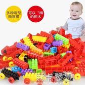 兒童顆粒塑料拼搭積木3-8幼兒園早教益智拼搭玩具積木3-6周歲玩具  莉卡嚴選