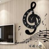音樂音符北歐客廳家用時尚創意鐘表