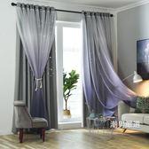 窗紗地中海環保物理遮光布星星鏤空窗簾窗紗蕾絲公主婚房成品窗簾