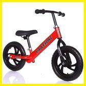 英帥兒童平衡車無腳踏學步車12-3-6歲學行車滑行兩輪單車寶寶滑步  百搭潮品