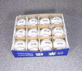 「野球魂中壢店」--「華櫻」中華職棒等級比賽用球(BB990,1打12顆)