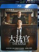 影音專賣店-Q02-055-正版藍光BD*電影【大法官】-外紙盒剪裁黏貼在外盒,可去除