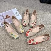 豆豆鞋子女2021年新款春季平底方頭淺口櫻桃防滑軟底奶奶孕婦單鞋 米娜小鋪