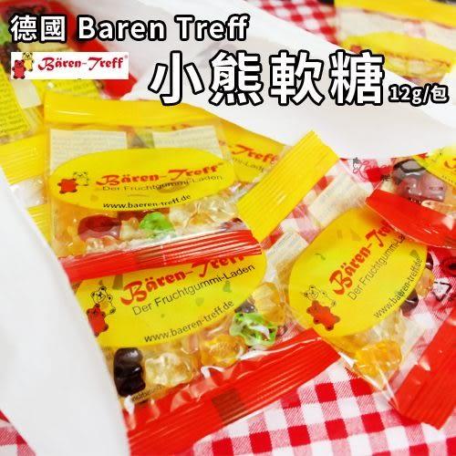 德國 Baren Treff 小熊軟糖 (10包入) 經典軟糖 120g