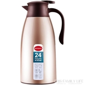 DAYDAYS保溫壺家用保溫水壺大容量熱水瓶不銹鋼暖瓶熱水壺保溫瓶ATF 艾瑞斯居家生活