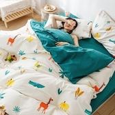 【eyah】台灣製200織精梳棉雙人床包新式兩用被五件組-野性天地