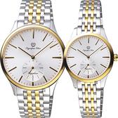 Olympia Star 奧林比亞 小秒針都會對錶-銀x雙色/40+28mm 58075MSK+58075LSK