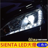 TOYOTA豐田SIENTA【LED大燈】H11專用大燈 直上 三色光(白光/黃金光/鹵素黃) LED近燈
