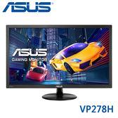 【免運費】ASUS 華碩 VP278H 27吋 / TN面板 / 低藍光+不閃屏 / 內建喇叭