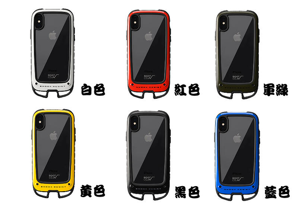 ~愛思摩比~ROOT CO. iPhone Xs/XR Gravity Hold 雙掛勾軍規防摔-現貨+預購