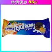 利歐橘子風味餅乾(68g/條)*6條 【合迷雅好物超級商城】