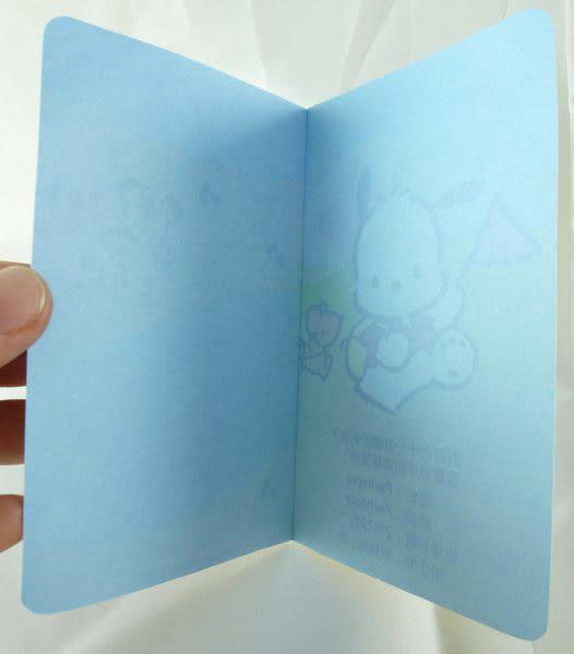 【震撼精品百貨】Pochacco 帕帢狗~小卡片『小老鼠』