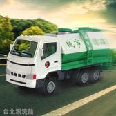 華一灑水車模型兒童玩具車城市清潔車水罐車拉水車合金工程車模型