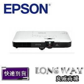 【送行動電源】上網登錄保固升級三年~ EPSON EB-1780W 輕薄型 1.77公斤液晶投影機 WUXGA