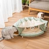 一佳寵物館 貓窩貓玩具可折疊貓隧道貓通道滾地龍貓窩貓咪春夏貓床寵物用品