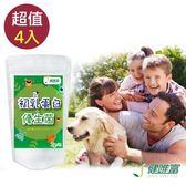 【健唯富】初乳蛋白+優生菌(15包X4袋)