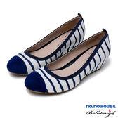 厚底鞋 夏日氣息條紋內增高包鞋(深藍)*BalletAngel【18-8587db】【現+預】