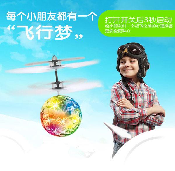 感應飛行器UFO迷你無人機飛碟耐摔懸浮充電小型四軸飛機兒童玩具  琉璃美衣