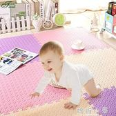 泡沫地墊拼圖加厚臥室客廳地板榻榻米墊子拼接爬行墊大號爬爬墊60  嬌糖小屋