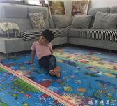 嬰兒童折疊爬行墊加厚防潮爬爬墊泡沫地墊游戲環保家用客廳超大號  酷男精品館