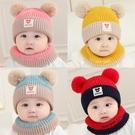 針織帽嬰兒帽子秋冬0-12個月男女寶寶公主毛線帽幼兒保暖可愛圍脖1--3歲