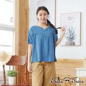 【Tiara Tiara】百貨同步aw V領皺褶拼接短袖上衣(藍)