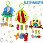 寶寶搖鈴床頭鈴床掛風鈴 嬰兒風鈴推車掛件鈴響紙玩具WD 至簡元素