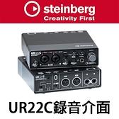 【非凡樂器】YAMAHA UR22C 錄音介面/D-PRE/IPad適用/公司貨保固