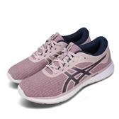 Asics 慢跑鞋 Patriot 11 Twist 粉紅 藍 女鞋 基本款 運動鞋 【ACS】 1012A518700