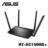 ASUS 華碩 RT-AC1500G PLUS 雙頻 Wireless-AC1500 ​MU-MIMO 無線路由器