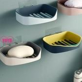 YOYO 肥皂盒 吸盤 壁掛 免打孔 香皂盒 雙層 瀝水盒 浴室皂盒