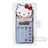 〔小禮堂〕Hello Kitty Action 直式卡片收納本名片本《白》70 s復古手稿系列 4901610-13709