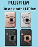 名揚數位【【預訂】加送原廠束口袋+空白底片10張】FUJIFILM Instax mini LiPlay 公司貨保固一年
