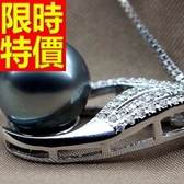 珍珠項鍊 單顆10.5-11mm-生日情人節禮物名媛氣質女性飾品53pe21【巴黎精品】