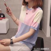 短袖T恤女款韓版圓領套頭冰絲針織衫寬鬆拼色半袖上衣    琉璃美衣