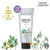 苾歐莉絲植物系護髮乳(深層保濕)200ml