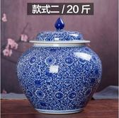 米桶米缸廠家直銷景德鎮陶瓷米缸米桶帶蓋20 30 50 100 200斤腌菜水缸酒壇 年貨鉅惠 免運快出
