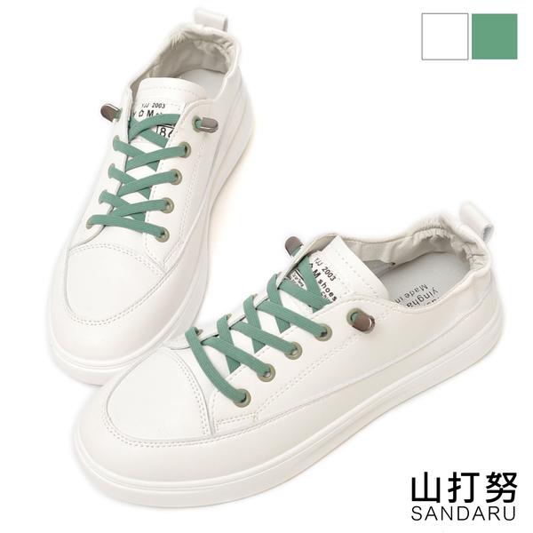 小白鞋 後鬆緊免綁帶休閒鞋