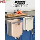 垃圾桶 掛式垃圾桶廚房掛壁小型輕奢大容量壁掛式家庭中式新中式加厚