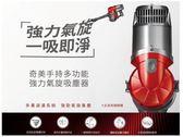 《長宏》現貨!!奇美400瓦手持直立吸塵器【VC-HB1PH0】強力氣旋 / 二合一毛刷~可刷卡~免運費~