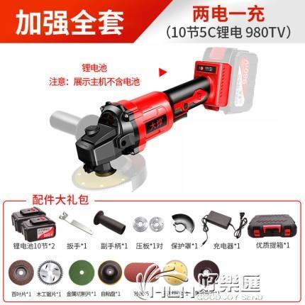 大焊充電角磨機鋰電池無刷多功能拋光機手磨機打磨機手砂輪切割機 好樂匯