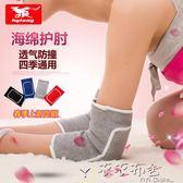 防護具運動護肘健身手肘套裝護具
