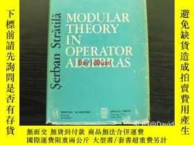 二手書博民逛書店Modular罕見Theory In Operator Algebras(英語)Y443410 Serban