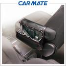 【愛車族】日本CARMATE 碳纖紋扶手收納置物袋