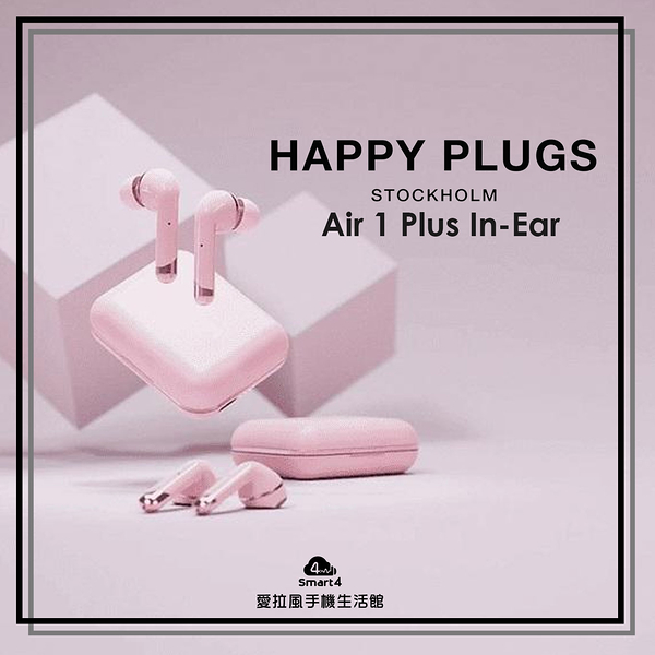 【台中愛拉風│Happy Plugs專賣】 Air 1 Plus In-Ear 真無線藍牙5.0耳道式耳機 TWS
