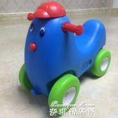 兒童學步車溜溜車加厚款咪咪小狗車四輪滑步車嬰兒扭扭車igo  麥琪精品屋
